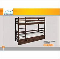 """Ддвухъярусная деревянная кровать """"Засоня"""", фото 1"""