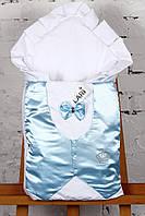 """Конверт-одеяло """"Джентельмен"""" с голубой атласной жилеткой"""