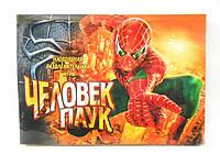 Danko Toys Игра ЧЕЛОВЕК ПАУК настольная бродилка