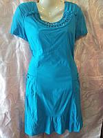 Красивое нарядное бирюзовое летнее платье.