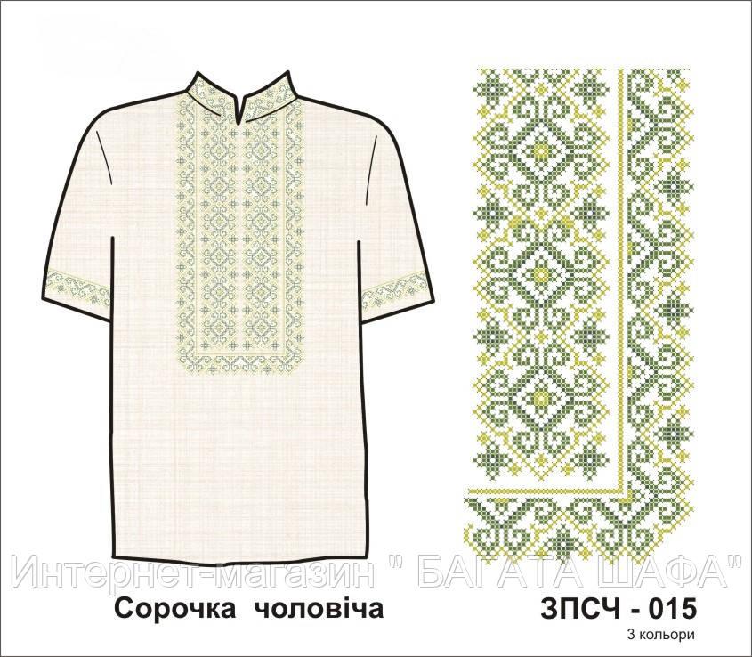 Заготовка для вышивания мужской рубашки с коротким рукавом, 550 гр.