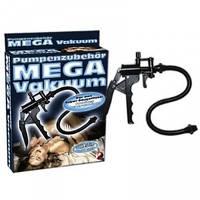 Насос для вакуумной помпы Mega Vakuum