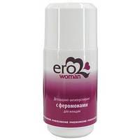 Женский дезодорант с феромонами EROWOMAN
