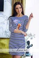 "Женское трикотажное платье ""Нефертити"" с рукавами три четверти"