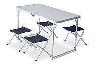 Стол складной туристический Pinguin Set Table + 4 стульчика