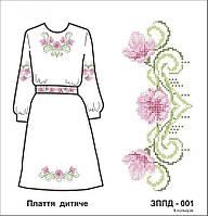 Заготовка для вышивания платья для девочки, 450 гр.