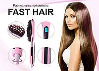 Расческа – выпрямитель Fast Hair Straightener (утюжок для выпрямления волос