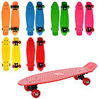 Скейт MS 0847 (6 цветов) пенни, 55-14,5см ,Пенни борд, Penny board,скейт, скейтборд New маленькие колеса