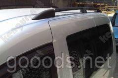 Рейлинги на крышу Kangoo Renault с пластиковыми концевиками