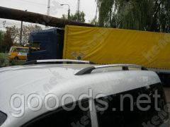 Багажник на автомобиль Doblo Fiat с пластиковыми концевиками