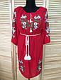 Вышиванка платье шелковое, фото 2