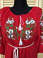 Вышиванка платье шелковое, фото 3