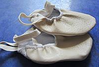 Получешки для художественной гимнастики (кожа, все размеры)
