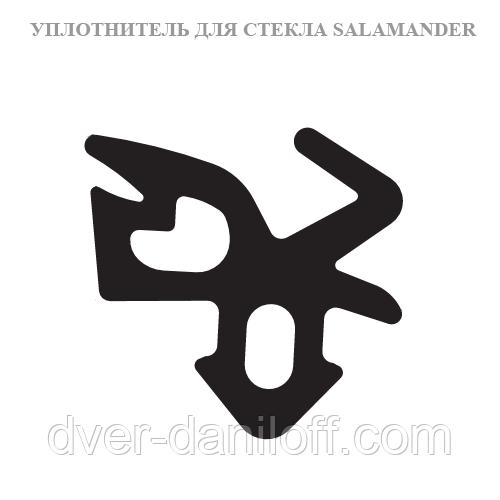 Уплотнитель SALAMANDER для стекла (чёрный)