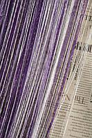 Шторы-нити Радуга Дождь белый/сиреневый/фиолетовый