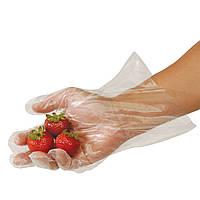 Перчатки полиэтиленовые одноразовые. 100 шт.