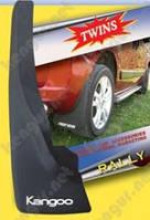 Передние брызговики Renault Kangoo