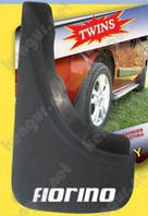 Брызговики передние Fiat Fiorino