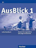 AusBlick 1, LHB