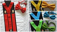 Набор подтяжки широкие и галстук-бабочка , фото 1