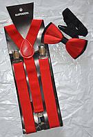 Набор подтяжки и двойной галстук-бабочка