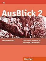 AusBlick 2, LHB