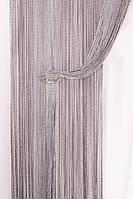 Шторы-нити Радуга Дождь белый/серый/графитовый