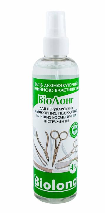 Дезинфецирующие средства купить Харьков