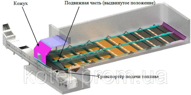 Склад-накопитель топлива для парового котла Комконт на 6 тонн пара в час