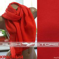 Красный шарф женский