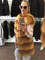 Жилетка из украинской лисички с плечиком от производителя