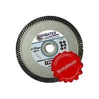 Алмазный круг турбо Инватех Ф100 мм. с фланцем на болгарку для резки габбро.
