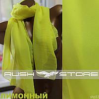 Лимонный шарф женский