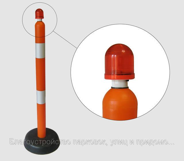 Сигнальный фонарик-маячок в дорожный конус
