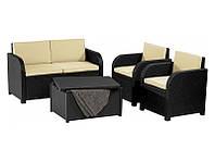 Набор садовой мебели Allibert Modena Maui Lounge set (Modena) Серый