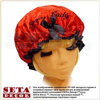 """Красная шапочка для душа и косметических процедур """"Sexy Lady"""""""