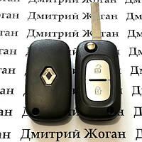Корпус выкидного ключа RENAULT Kengo, Modus, Megan, Clio (Рено кенго, модус, меган, клио) 2 кнопки, лезвие VA2