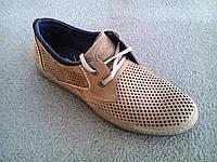 Туфли мужские кожаные летние KARDINAL 40 -45 р-р