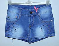 Шорты джинсовые для девочки 7-12 лет MoLi Jeans