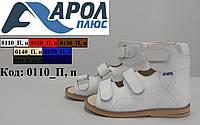 Летние ортопедические кожаные сандали, Украина, Львов