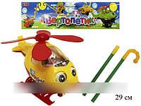 """Каталка """"Вертолет"""" на палке, музыка, арт. 0302 HN"""