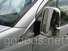 Накладки на зеркала Volkswagen Crafter