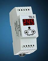 Терморегулятор ТК-3 одноканальный на динрейку с датчиком DigiTOP