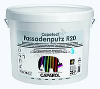 Декоративная штукатурка Caparol Capatect Fassadenputz R 20 Weiß (белый)