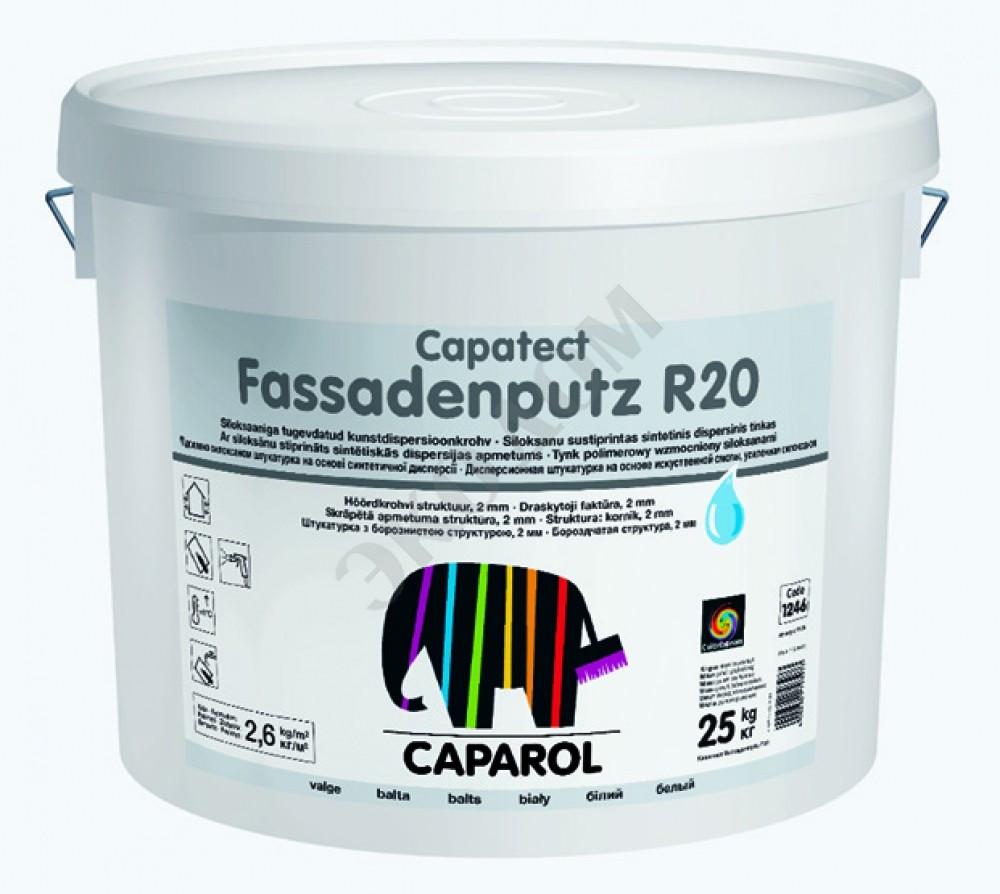 Декоративная штукатурка Caparol Capatect Fassadenputz R 20 Weiß (белый) 25кг
