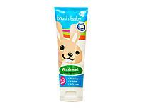 Детская зубная паста Brush-Baby с Xylitol от 0 до 3 лет, 50мл