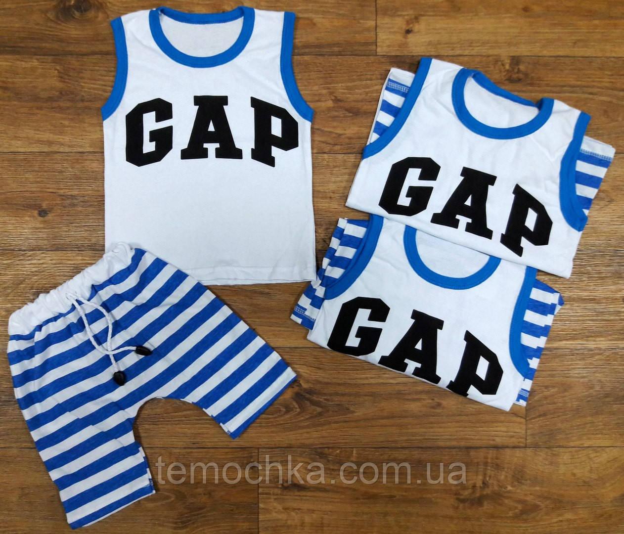 Летний комплект GAP. Белый-синий.