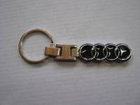 Брелок для ключей с логотипом Audi