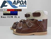 Детская и подростковая ортопедическая обувь от производителя