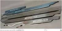 Накладки на пороги хромированные Mercedes-Benz G-Class, с подсветкой